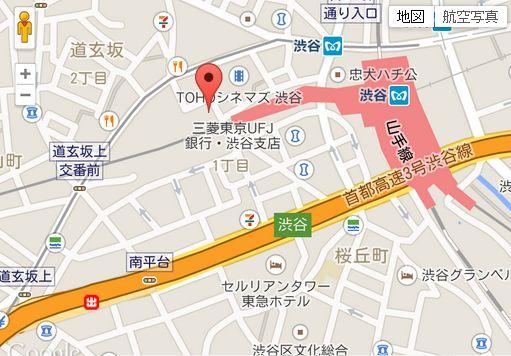 テレクラリンリンハウス井の頭渋谷駅前店