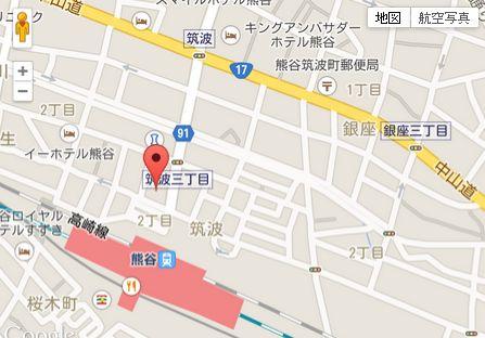 テレクラリンリンハウス熊谷店