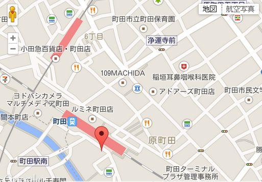 テレクラリンリンハウス町田南口駅前店