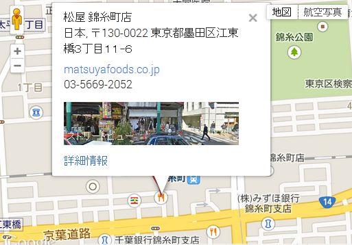 テレクラリンリンハウス錦糸町店