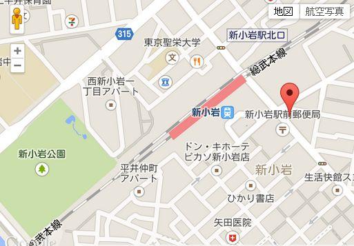 テレクラリンリンハウス新小岩南口駅前店
