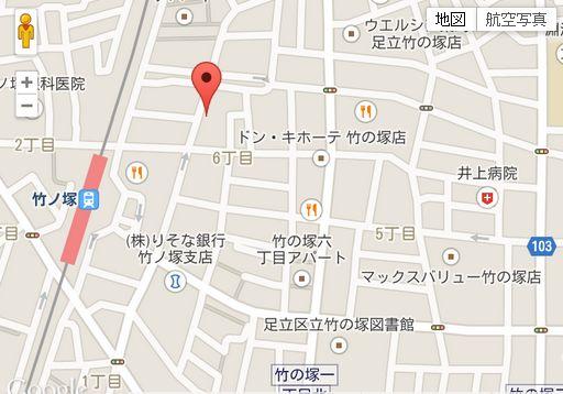 テレクラリンリンハウス竹ノ塚店