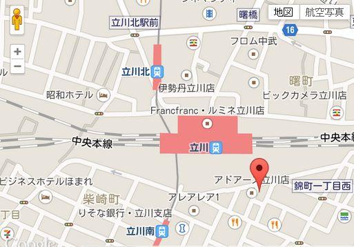 テレクラリンリンハウス立川店