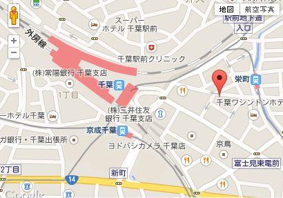 テレクラリンリンハウス千葉中央駅前店