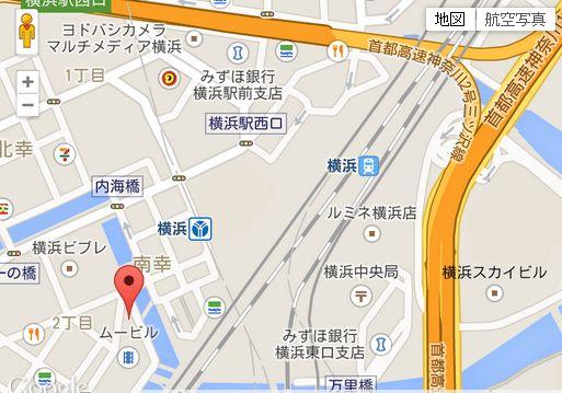 テレクラリンリンハウス横浜西口店